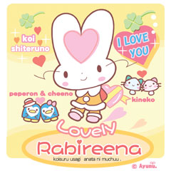 ���킢���������ELovely rabbit�E���r���[�i